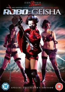 SBX466_Robo_Geisha_DVD_Irish.indd